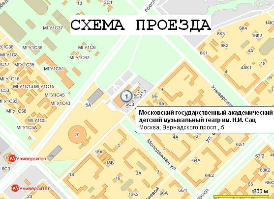 23 октября 2013 (15:00).  Место проведения: Театр им. Н.И. Сац (театр в фойе).  Королевский бутерброд.